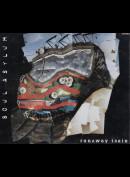 c1981 Soul Asylum: Runaway Train