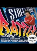 c2020 Street Dance Battle
