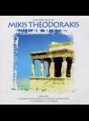c3440 Mikis Theodorakis: The Very Best Of Mikis Theodorakis
