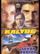Kalyug: Sawan Bhadon