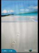 Natures Harmony: Coast Lines / Costas