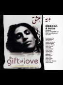 c4412 Deepak & Friends: A Gift Of Love
