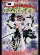 5864 Nightmare Campus 1