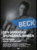 Beck 21: Det Japanske Shungamaleri