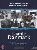 Gamle Danmark 7: Gør Gode Tider Bedre (1957-1964)