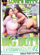 14c Big Butt Lesbian 2
