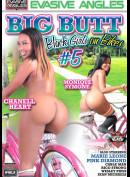 23å Evasive Angles: Big Butt Black Girls On Bikes 5