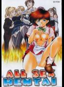 52z All Sex Hentai 3