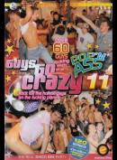 55w Guys Go Crazy 11