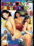 124d Freshman Fantasies 19