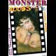 6747 Monster Boobs Vol. 07
