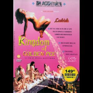 7533e Bestseller 0326: Kingdom Of Golden Pee