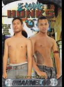 6210 Ethnic Hunks 4