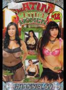 5844 Latin Nature Women 12