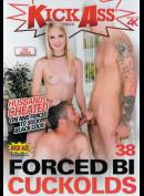 11070m Forced Bi Cuckolds 38