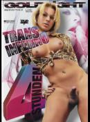 7331z Trans Inferno