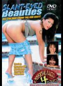 7332o Slant-Eyed Beauties