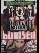 7336z Rudel Bumsen