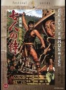 De Syv Samuraier (Seven Samurai)