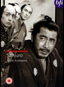 Sanjuro (Tsubaki Sanjuro)