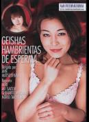 11705 Geishas Hambrientas De Esperma