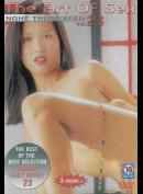 13360 The Art Of Sex Nghe Thuat Ai An 23