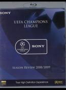 UEFA Championship League: Season Review 2008/2009