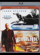 Transporter 3 + Crank  -  2 disc