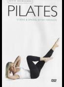 Pilates: Stærk & Smidig Efter Fødslen (Ditte Overgaard)