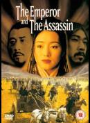 -7792 The Emperor And The Assassin (KUN ENGELSKE UNDERTEKSTER)