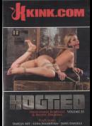 15027 Kink: Hogtied 23