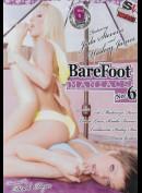 15551 Barefoot Maniacs 6