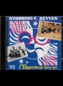 c9794 Nykøbing Falster Revyen