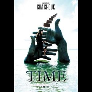Time (Shi Gan)