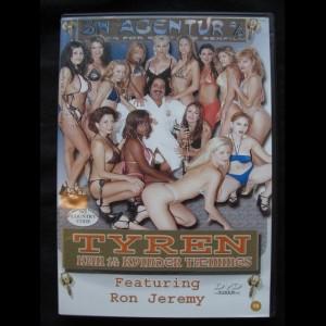 1349 Bestseller 0051: Tyren