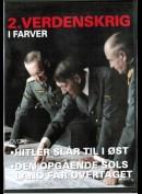 2. Verdenskrig I Farvel - Del 3