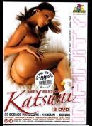 3155 Very Best Of Katsuni (4,5 Timer)
