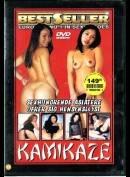4854 Bestseller 0196: Kamikaze