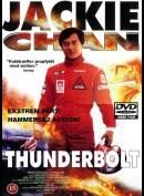 Thunderbolt (1995) (Jackie Chan)