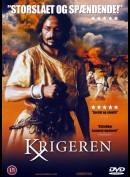 The Warrior (Krigeren)