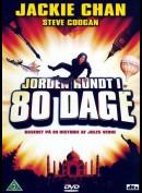 Jorden Rundt I 80 Dage (2004) (Jackie Chan)