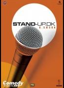 Stand-Up.dk: Sæson 6