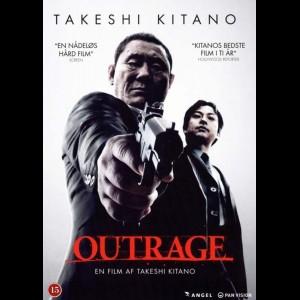 u7253 Outrage (UDEN COVER)
