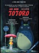 Min Nabo Totoro (Tonari No Totoro)