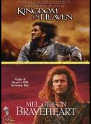 Kingdom Of Heaven + Braveheart  -  2 disc