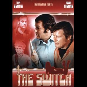 The Switch (De Uheldige Helte)