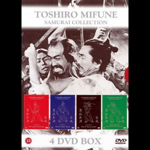 Toshiro Mifune Samurai Collection  -  4 disc (4 film, Seven Samurai m.fl.)