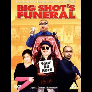 Big Shots Funeral