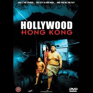 u4546 Hollywood Hong Kong (UDEN COVER)