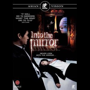 u5482 Into The Mirror (UDEN COVER)